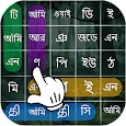 Bangla Word Finder