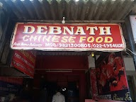 Debnath Chinese Food photo 1