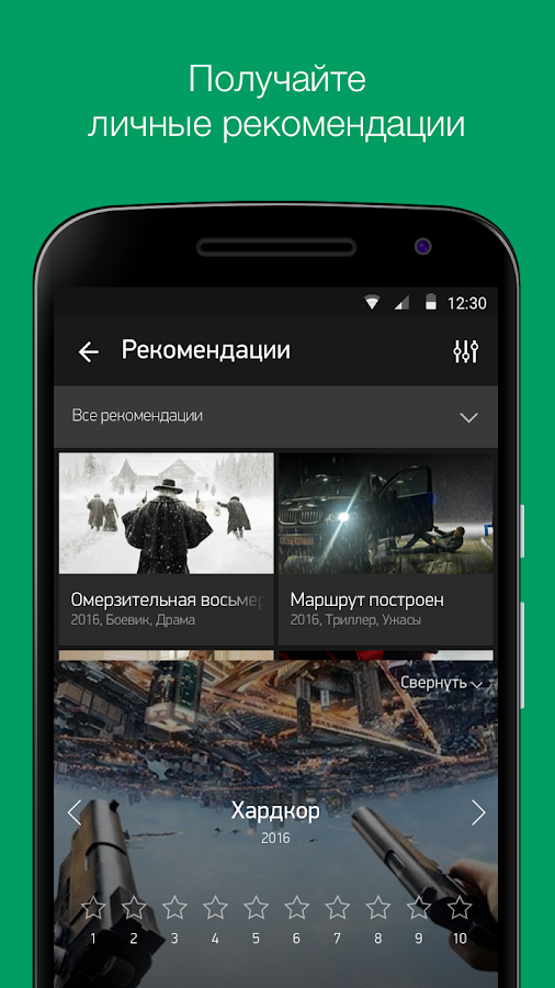 Рейтинг російських інтернет казино