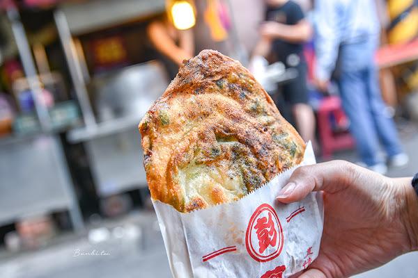 宜蘭市美食:彭記蔥油餅 東門夜市超脆皮油炸多蔥的蔥油餅小吃