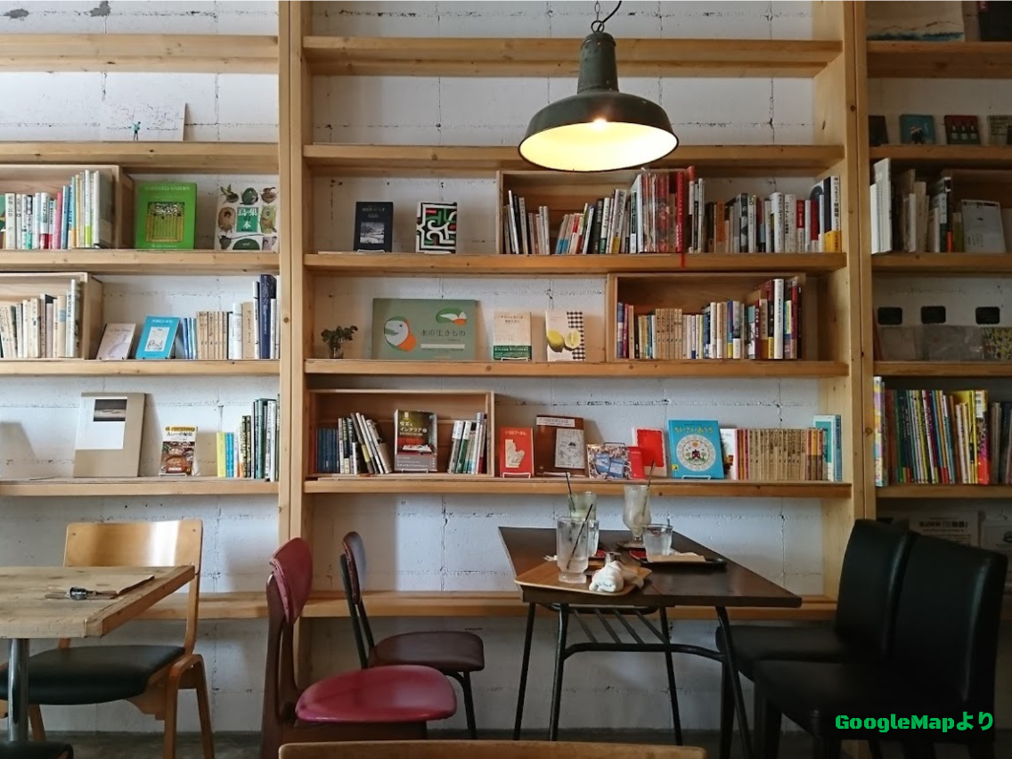 Go Go Round This World! Books&Cafe | 郡山市清水台のブックカフェ