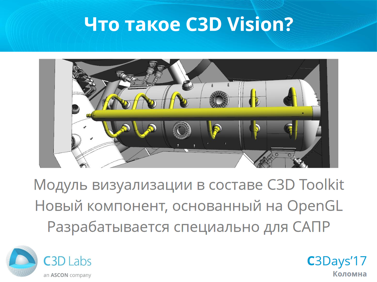C3D Vision