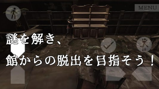 脱出ゲーム ゾンビマナー screenshot 4
