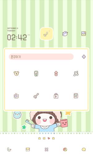 베베(욕실정리) 도돌런처 테마|玩個人化App免費|玩APPs