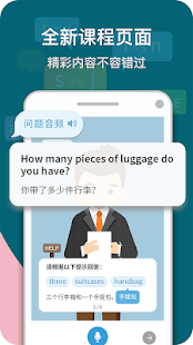 Engkoo Screenshot