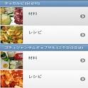 智恵ママの韓国料理レシピ icon