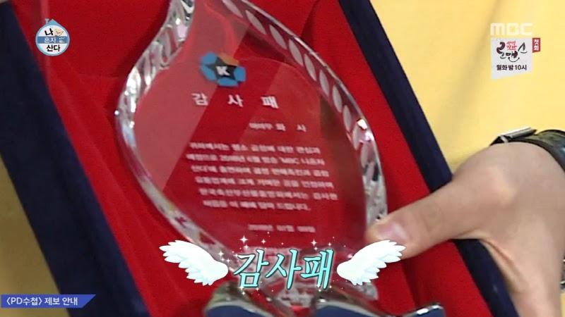 gopchang award
