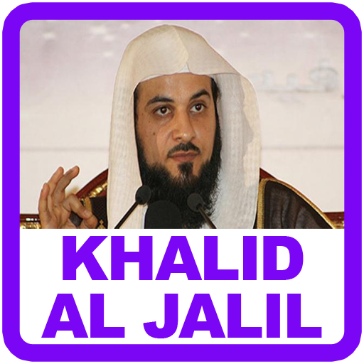 khaled al jalili mp3