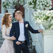 Bröllopsfotograf Katerina Mizeva (Cathrine). Foto av 01.09.2016