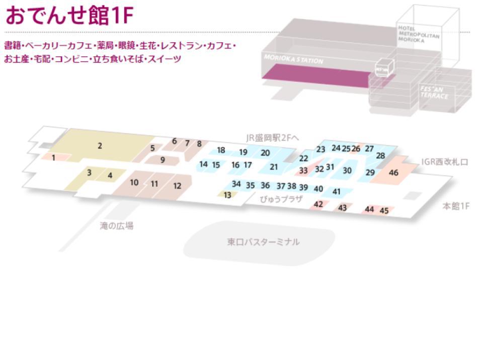 B012.【フェザン】おでんせ館1Fフロアガイド170516版.jpg