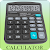 Citizen Calculator file APK for Gaming PC/PS3/PS4 Smart TV