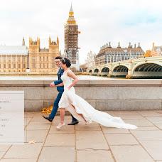 Wedding photographer Ioana Porav (ioanaporavfotog). Photo of 28.09.2018