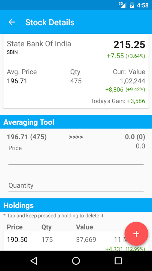 NSE Portfolio Manager- screenshot