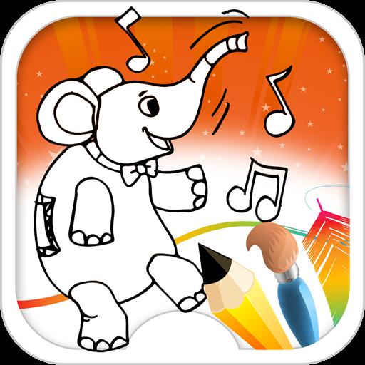 大象着色书 漫畫 App LOGO-APP試玩