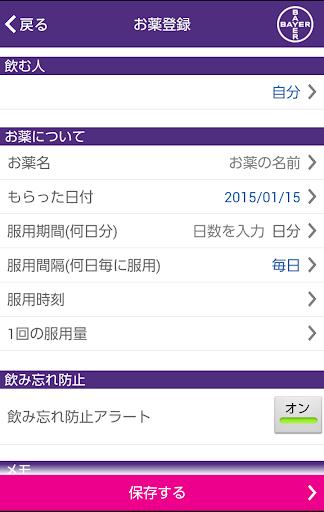 u8840u6813u75c7u30ceu30fcu30c8 1.1 Windows u7528 2