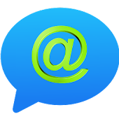 Email To SMS Gateway