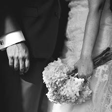 Wedding photographer Victor hugo Morales (vhmorales). Photo of 09.12.2015