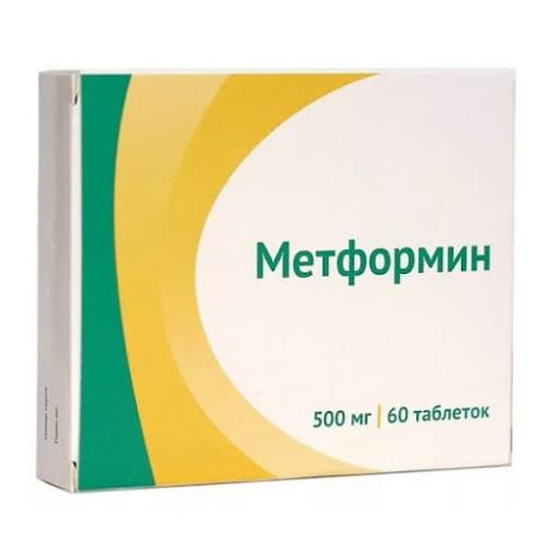 Метформин таб. 500мг №60