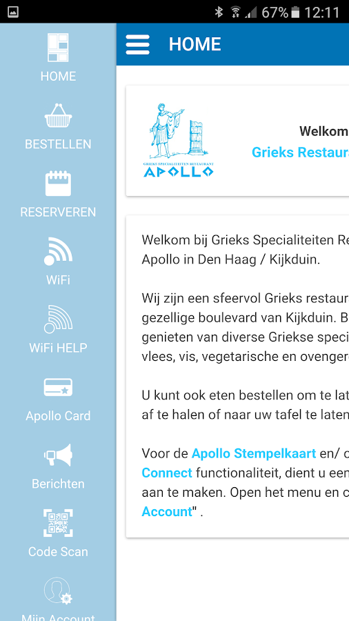 Grieks Restaurant Apollo- screenshot