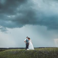 Wedding photographer Aleksandr Sergeev (Feast). Photo of 25.03.2015