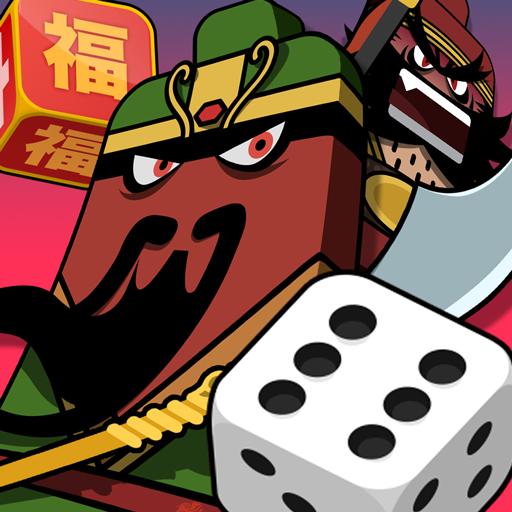 Emperor's Dice (game)