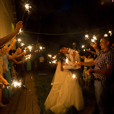 Wedding photographer Irina Dedleva (irinadedleva). Photo of 01.08.2017