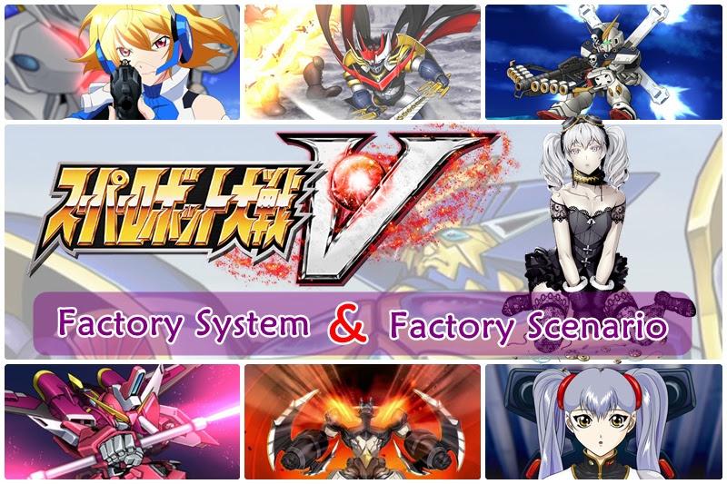 [HTW SRW V] ระบบ Factory