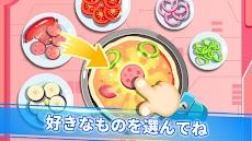 リトルパンダのスペースキッチン - キッズクッキングのおすすめ画像3