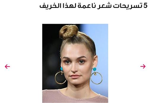 طرق خطيرة لتسريح الشعر
