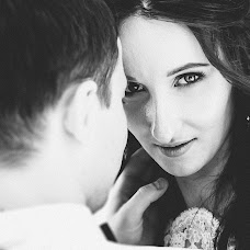 Wedding photographer Vyacheslav Galayba (VGalaiba). Photo of 15.06.2018