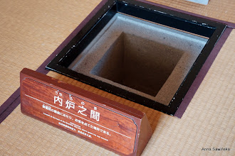 Photo: Place for brewing green tea