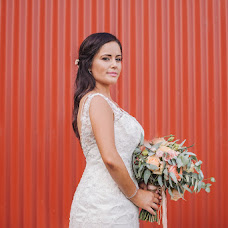 Wedding photographer Katya Bruk (kbook). Photo of 26.05.2016