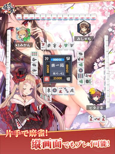 u59ebu9ebbu96c0 screenshots 3