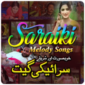 Saraiki Songs