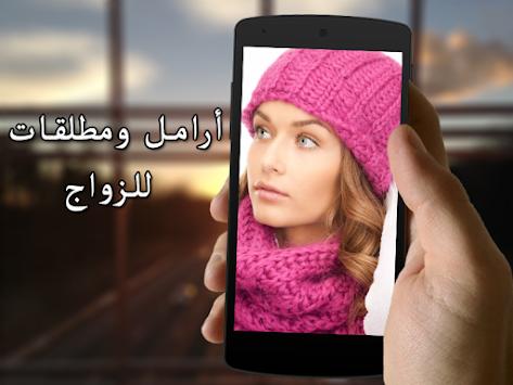 С жени запознанства Жени телефони