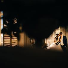 Wedding photographer Zhenya Vasilev (ilfordfan). Photo of 26.05.2017