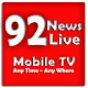 92 News TV | Provide Real Transmission | Truth TV for PC-Windows 7,8,10 and Mac