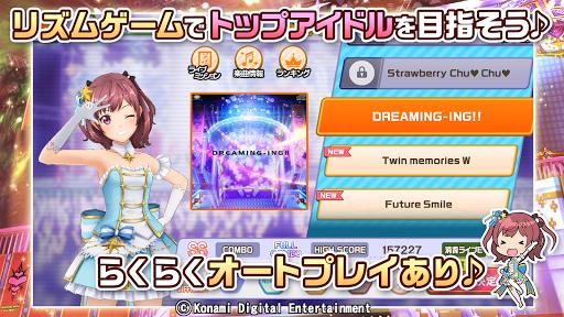 ときめきアイドル 1.2.2 DreamHackers 2