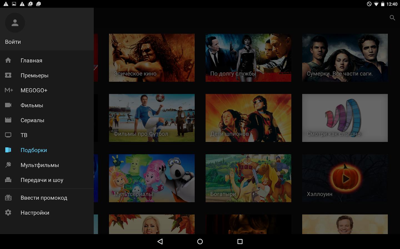 Обзор и установка приложения ForkPlayer для Smart TV