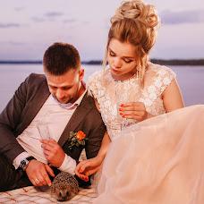 Wedding photographer Valeriya Bril (brilby). Photo of 07.04.2018