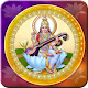 Download Saraswati Mata Wallpapers HD For PC Windows and Mac