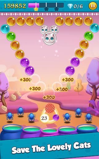 玩免費解謎APP|下載버블 슈터 - Bubble Shooter app不用錢|硬是要APP