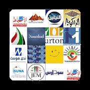 Sudan All News