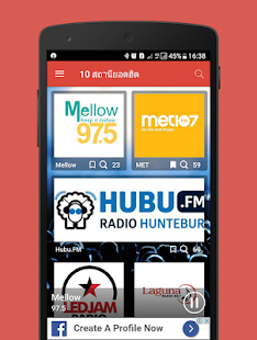 Cotix Radio ฟังวิทยุ ออนไลน์ - ฟังเพลงออนไลน์ - náhled