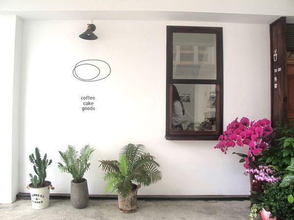 花蓮 浮室咖啡 soave plan:極簡優雅,文青風格選物咖啡館!