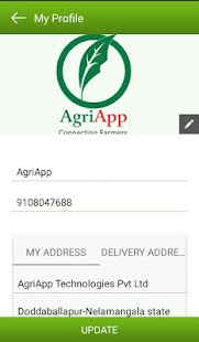 AgriApp- screenshot thumbnail