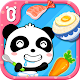 Healthy Eater - Baby's Diet Android apk