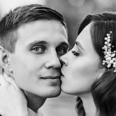 Свадебный фотограф Рамис Сабирзянов (Ramis). Фотография от 01.11.2019