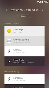 에필 트래커(efil tracker)- screenshot thumbnail