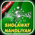 Sholawat Nahdlatul Ulama Offline